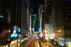 Hong Kong - Central night scene - contact page